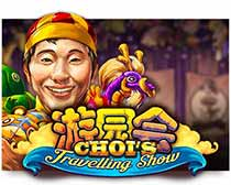 Choi'sTravelling Show